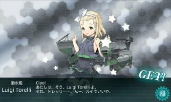 艦これ 潜水艦 ルイージ・トレッリ