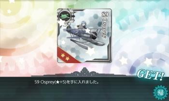 艦これ S9 Osprey