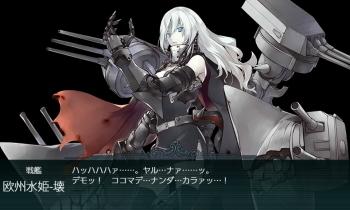 艦これ E5 欧州水姫-壊(ギミック解除前)