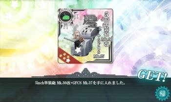 艦これ 5inch単装砲 Mk.30改+GFCS Mk.37