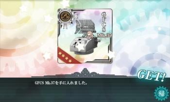 艦これ GFCS Mk.37
