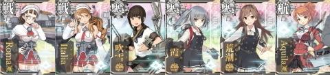 艦これ E4ギミック編成1
