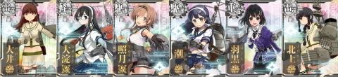 艦これ E2戦力2編成3