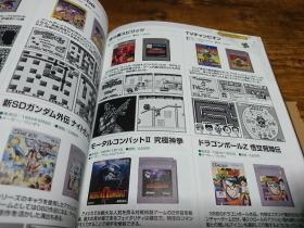 ゲームボーイカタログ ソフト