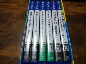 全ロックマン コレクションBOX