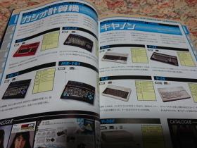 MSX本体一覧