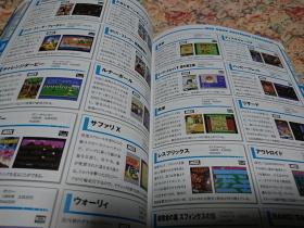 MSXゲーム一覧1