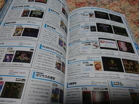 MSXゲーム一覧2