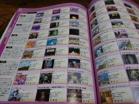 プレイステーション ソフトカタログ画像2