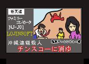 レトロゲーム風ロゴ