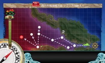 艦これ E2海域 輸送マップ
