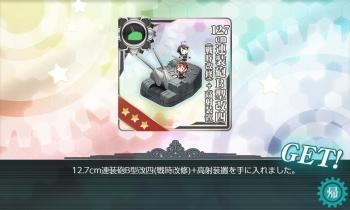 艦これ 12.7cm連装砲B型改四(戦時改修)+高射装置