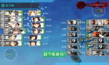 艦これ 最後の昼戦