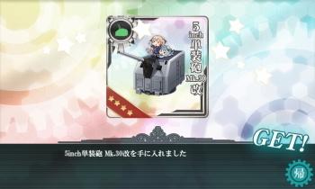 艦これ 5inch単装砲 Mk.30改