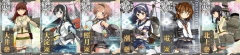 艦これ E2戦力2編成2
